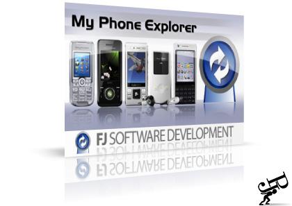 программы для работы с мобильными телефонам