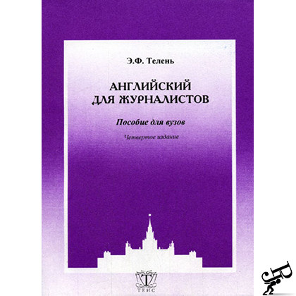 PDF Этический кодекс ООО «Центр Хранения Данных»